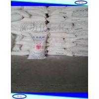 供应河北纯碱/工业级无水碳酸钠40kg袋装1700元/吨