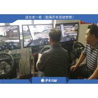 东莞学车之星3D电脑模拟汽车驾驶