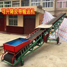 【都用】装车卸货皮带机 双向升降输送机 小货车输送机