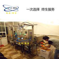 厂家供应薄脆油炸设备、煎饼果子自动温控、自动刮渣油炸机 优品机械