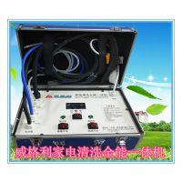 工艺先进的家电清洗全能一体机,可以清洗各种家电
