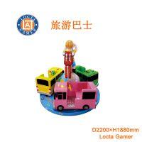 供应中山泰乐游乐制造 中小型室内外游乐设备 儿童旋转杯 旋转椅 旅游巴士(LTA-P036)