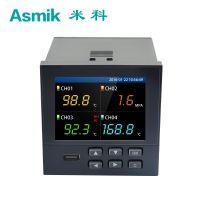米科MIK-9600彩屏无纸记录仪,温度、压力记录仪
