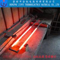 登封金钰厂家直销磁性材料烧结炉用U型硅碳棒:规格Φ35*680*500*100 使用温度1200度
