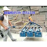 水泥砖装车机厂家生产