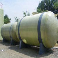 久瑞厂家直销 玻璃钢储罐化工收纳储罐 玻璃钢溴素罐