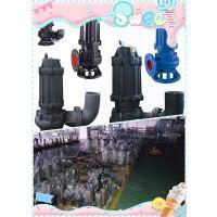 天津方泉WQ大功率排污泵-天津潜水排污泵-耐热潜水排污泵现货