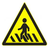 注意行人标识规格,湛江公路限高牌,道路限速标志,雷州交通路铭牌加工厂家