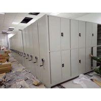 宁夏固原密集架出售 手动档案密集架价格 洛阳档案柜厂家