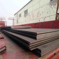 供应钢板 高强度耐候优质45#钢板