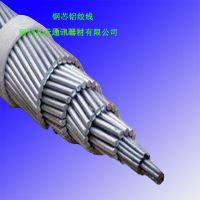 钢芯铝绞线LGJ185/35河北厂家直销