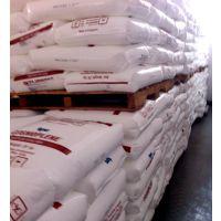 PP新加坡聚烯烃AH561注塑级高刚性