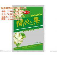 恒泰隆(在线咨询)_食品袋_食品袋订购厂