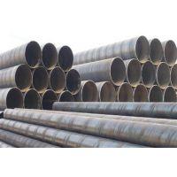引水用防腐钢管价格多少