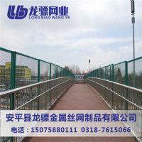 高速公路隔离栅 道路护栏网价格 铁路隔离栅