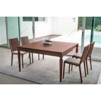A&D 74家具意大利高端简约时尚进口餐桌品牌【意大利之家】