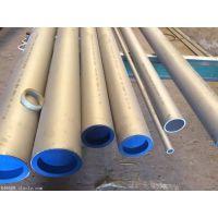 浙江金州tp321不锈钢管报价,不锈钢管库存量大,质优价廉