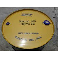 供应太阳4GS冷冻机油太阳冷冻机油系列