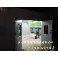 烤漆设备 喷涂设备 涂装设备 喷漆设备 专业厂家生产 值得信赖