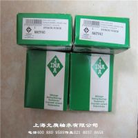 ZARN70130型号INA轴承,上海允庚供应,质优价廉,欢迎来电洽谈