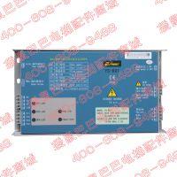 供应门机变频器YS-K01