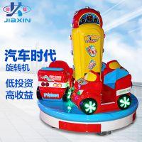 伽信动漫汽车时代三人儿童转马投币旋转木马游戏机