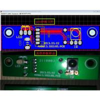 广德宝松承接电路板设计pcb抄板打样