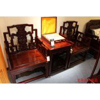 湖南义祥红木家具供应非洲红酸枝太师椅 3件套组合 商务椅子 可定制