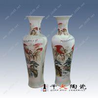 千火陶瓷 批发陶瓷落地大花瓶