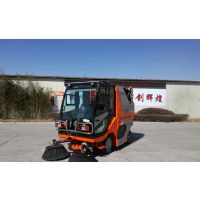 南宁1800mm小型湿式扫路机生产厂家|驾驶式扫路机厂家-同辉汽车