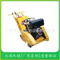 厂家直销达通沥青路面切缝机 混凝土切缝机