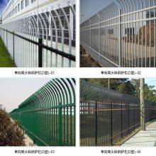 光伏电站围墙护栏厂家 中山烤漆铁艺栅栏 组装式围墙围栏