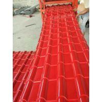 800竹节琉璃瓦仿估效果好压出来的瓦漂亮泊头华阳压瓦机械专业生产