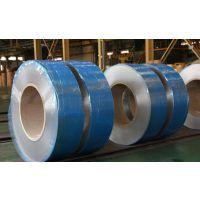 太钢品牌厂家不锈钢带钢哪里有现货304太原钢铁天津不锈钢冷轧钢带现货