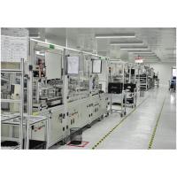 电子产品装配测试生产线