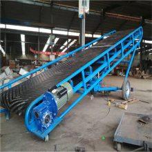 电滚筒装置皮带机 圆管式框架带式运输机 耐磨防滑橡胶输送带
