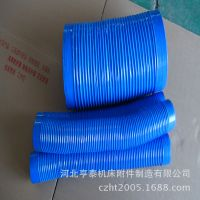 厂家直销蛐蚊弹簧吸尘管 工业PVC通风波纹软管 橡胶伸缩 除尘管
