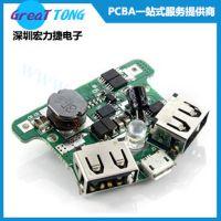 电路板PCB设计 PCBA服务-深圳宏力捷性价比更高