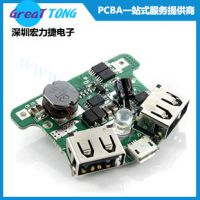 PCB设计 电路板OEM加工服务-深圳宏力捷专业快速
