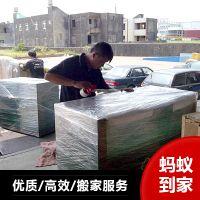 黄岛搬家 提供家具装卸服务 出售收纳箱 电话0532-83653077