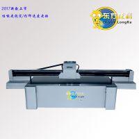 丝圈地毯,瑜伽垫理光G5uv-2513彩印打印机