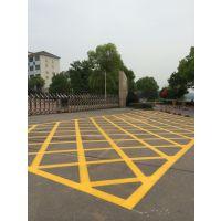 惠州市热熔冷涂标线工程