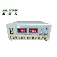 可调高压电源价格及型号 成都可调高压电源厂家-凯德力