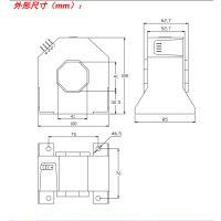 森社品牌【交流电流变送器;输入300A-1000A;输出0-5V;CHY-*AH/V0】