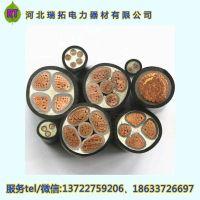 YJV/YJLV三芯交联聚乙烯绝缘电力电缆3×150 国标铜 铝三芯线缆3×185、3×240