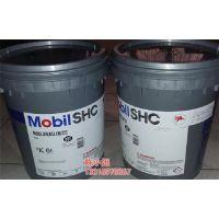 Mobil 润滑油shc 626机油、美浮shc 630、工业油齿轮油