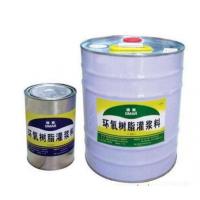 【南通环氧树脂灌浆料】【海门环氧灌浆料厂家】【杭州环氧树脂灌浆料】