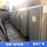 家具厂废气处理设备 废气处理公司 济南铂锐热售