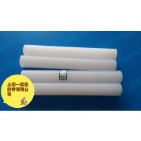 聚三氟氯乙烯棒料 三氟棒 耐低温板棒 PCTFE棒料