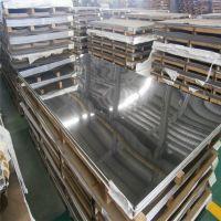 供应原装进口YH21CT不锈钢板 规格齐全 质量保证